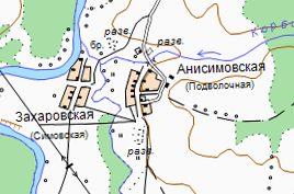 Семовских - Страница 3 Simovska